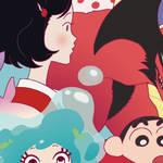 第31回東京国際映画祭 アニメーション特集 「湯浅政明の世界」 メインビジュアルが完成