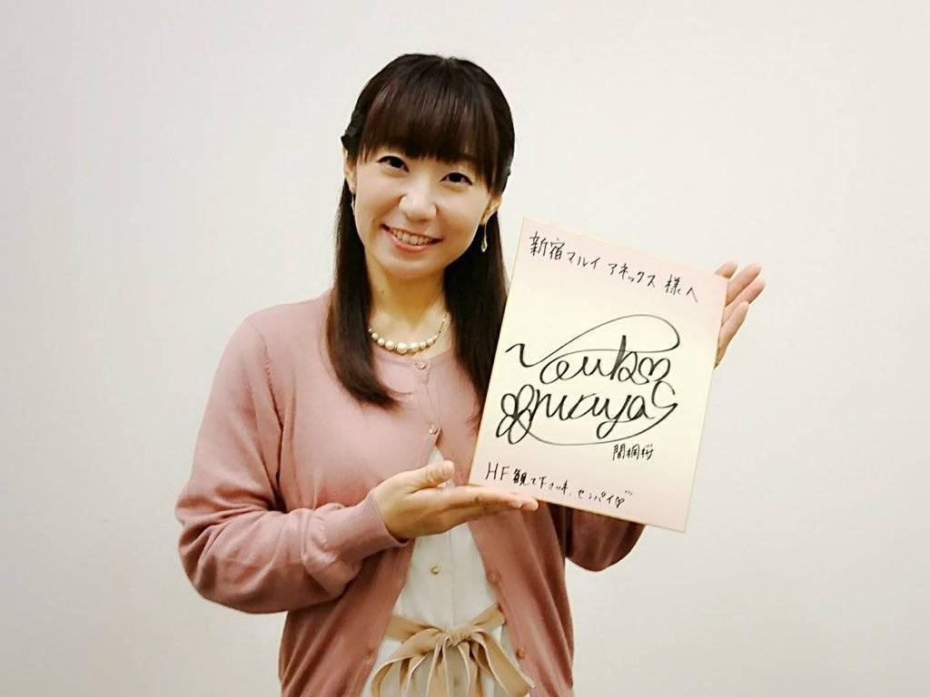 【Fate/stay night 】間桐桜役を務める下屋則子の魅力をご紹介!!