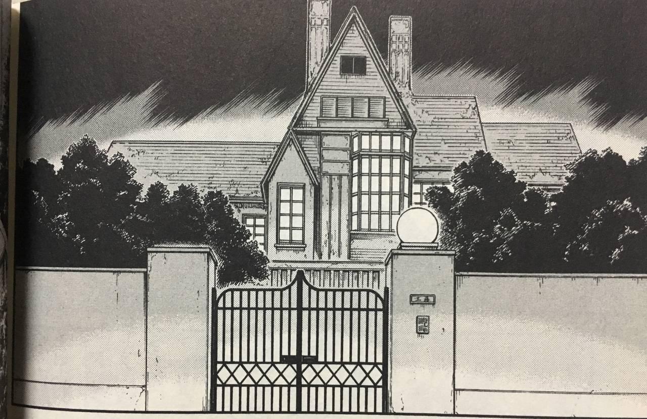 <ネタバレ注意>【名探偵コナン】工藤新一が住む家「工藤邸」とは