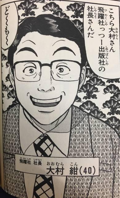 金田一少年の事件簿12巻 金田一少年の殺人1話より引用 (554)