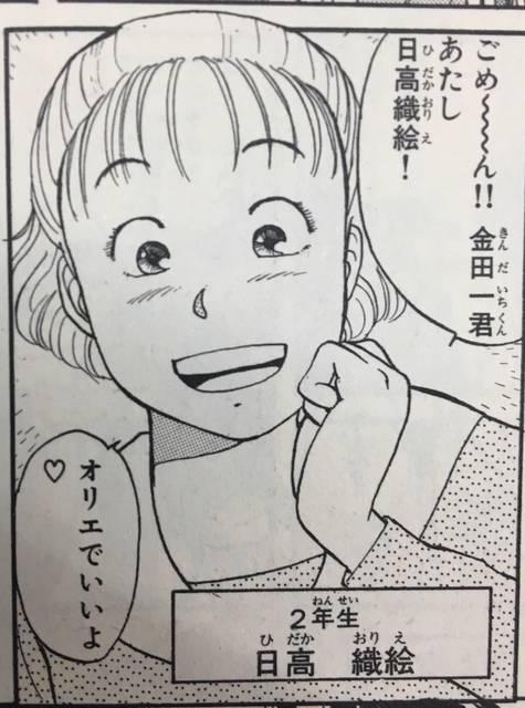金田一少年の事件簿1巻 オペラ座館殺人事件 第1話より引用 (556)