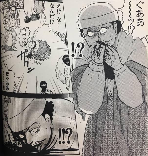 金田一少年の事件簿8巻 異人館ホテル殺人事件 第2話より引用 (778)