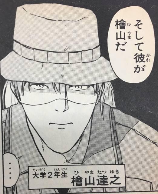 金田一少年の事件簿19巻 墓場島殺人事件 第2話より引用 (871)