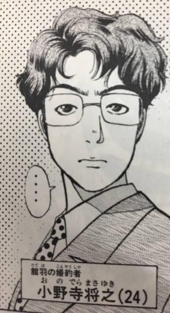 金田一少年の事件簿22巻 黒死蝶殺人事件 第2話より引用 (873)