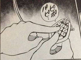 コミック「名探偵コナン」18巻File.9