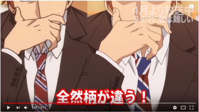 ヲタクに恋は難しい 樺倉さんに、作画ミスが多すぎ問題 - YouTube (2393)