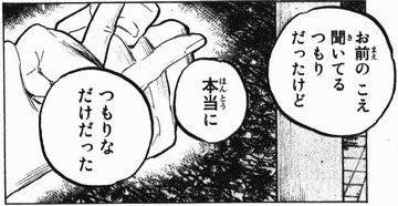 聲の形 画像(日付順)(5ページ目) - アニメレーダー (2954)