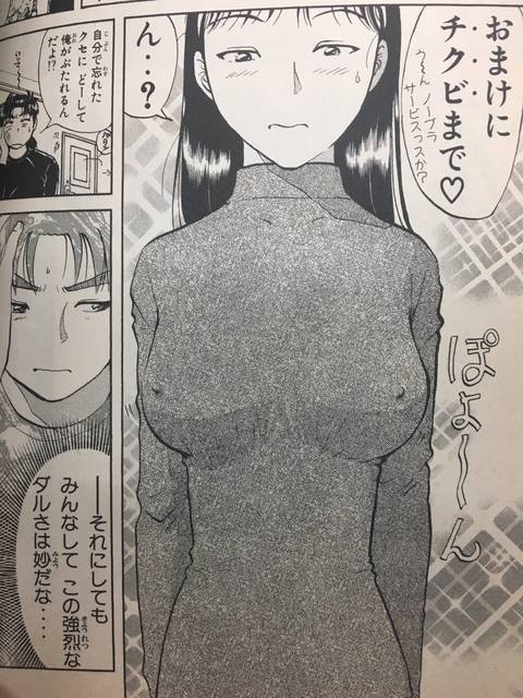 金田一少年の事件簿Case5 露西亜人形殺人事件(上) 第4章より引用 (3290)