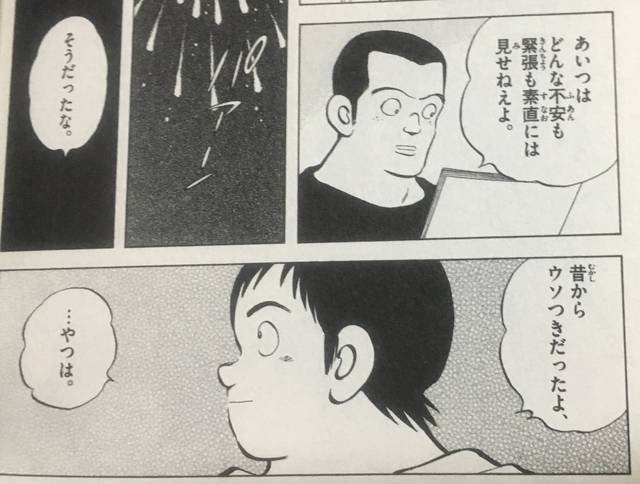 ©️あだち充/小学館 (4410)