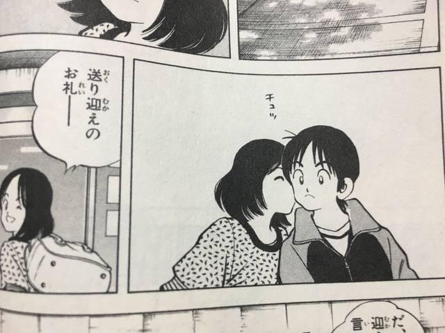 ©️あだち充/小学館 (4540)
