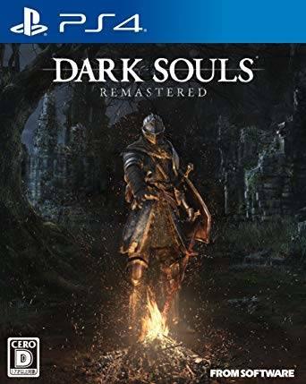 Amazon | DARK SOULS REMASTERED (特典なし) - PS4 | ゲームソフト (5271)