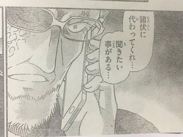 黒田管理官