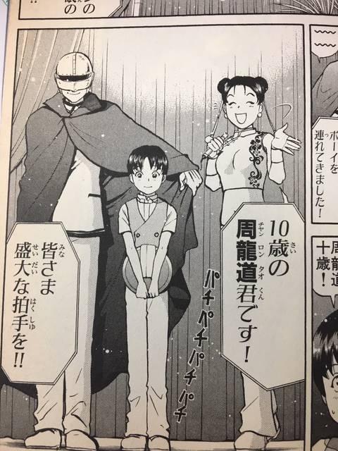 金田一少年の事件簿Case7 金田一少年の決死行(上) 第1章より引用 (5500)
