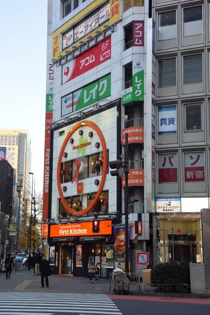 改修前のファーストキッチン新宿南口店