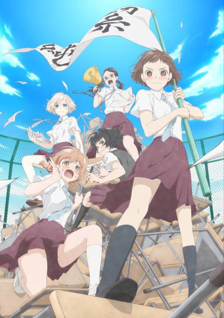 TVアニメ『荒ぶる季節の乙女どもよ。』
