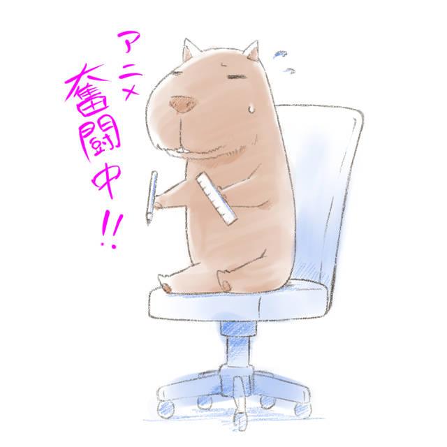 佐古宗一郎作監