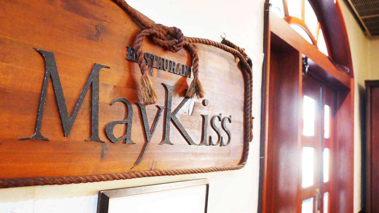 地元の方に愛され続ける西洋料理店【Maykiss(メイキッス)】さん、寄席や音楽イベントも定期開催中!