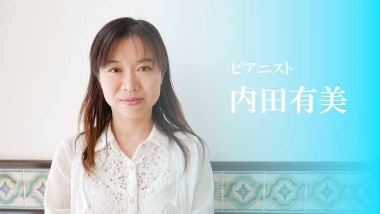 7月22日(日)にクレア鴻巣「なごみのや」にて内田有美のピアノコンサート開催決定!!