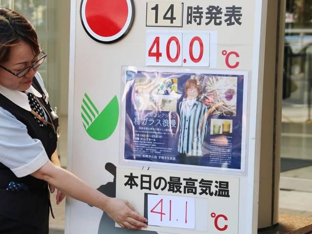 熊谷で41.1度 観測史上最高気温に、「砂漠の気温」ネットで悲鳴も - 熊谷経済新聞 (296)