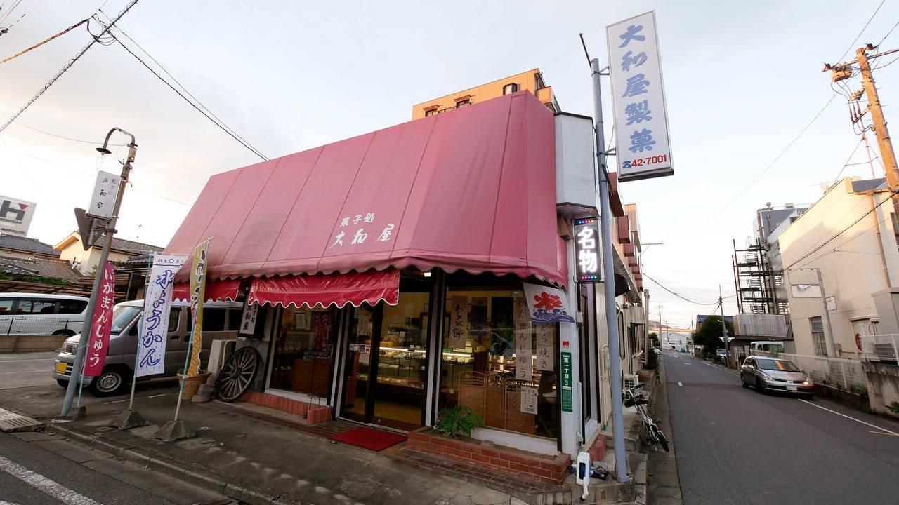 地域密着型と和菓子へのこだわり、夏にぴったりの和菓子も販売する大和屋製菓!