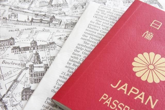 住所 変更 パスポート