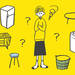 引越しのとき必要なくなった家具や家電はどう処分するのがいいの?粗大ごみの捨て方を知ろう!