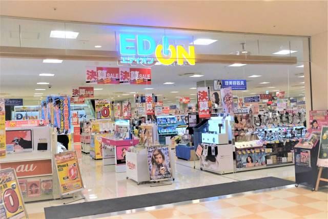 エディオンモザイクモール港北店