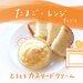 Vol.3 「とろとろカスタードクリーム」たまご×レンジするだけ!【一人暮らしのゆるっとレシピ】