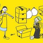 引越しの荷造り手順と準備すべきものは? 荷解きが楽になる梱包術をプロが解説 - とりぐら 一人暮らしの毎日がもっと楽しく