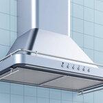 換気扇(レンジフード)の掃除は意外と簡単。一人暮らし向けの簡単お手入れ法&便利グッズ - とりぐら|一人暮らしの毎日がもっと楽しく