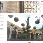 Atelier FOUKARI公式サイト