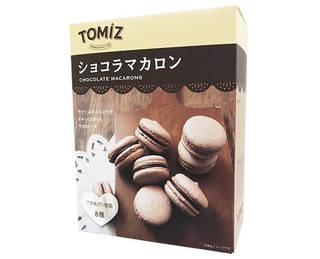 TOMIZ「手作りセット...