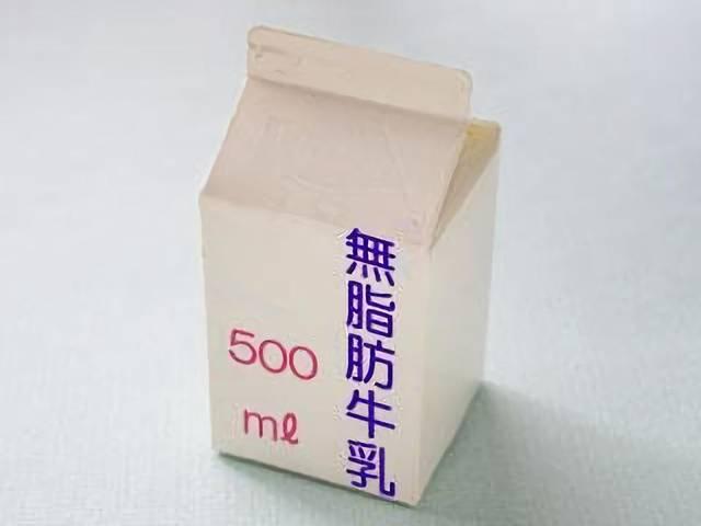 (9694)