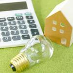 電気料金の「電力量料金」「三段階料金」って? 仕組みを詳しく解説します