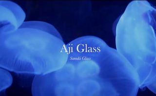 AJI GLASS MADE WITH AJI-STONE IN SETOUCHI BLUE