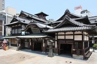 DOGO ONSEN: A 3000-YEAR HISTORY OF ONSEN RESORTS IN MATSUYAMA