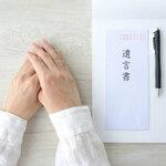 【不安解消】準備しておくべき、相続や葬儀後に関することとは?