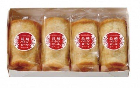 長崎ハトシロール|株式会社まるなか本舗(公式ホームページ) (4722)