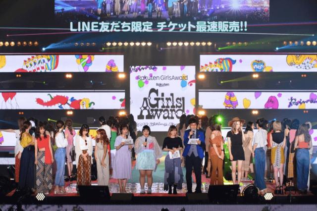 Rakuten GirlsAward 2019 SPRING/SUMMERが開催!豪華モデルたちに3万人超の観客が熱狂