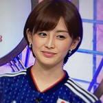 宮司愛海アナがモデル級のスタイル・可愛さ!彼氏は?