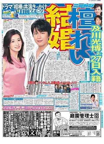 http://www5.nikkansports.com/ (2170)