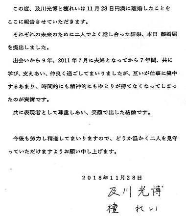 https://www.daily.co.jp/ (2197)