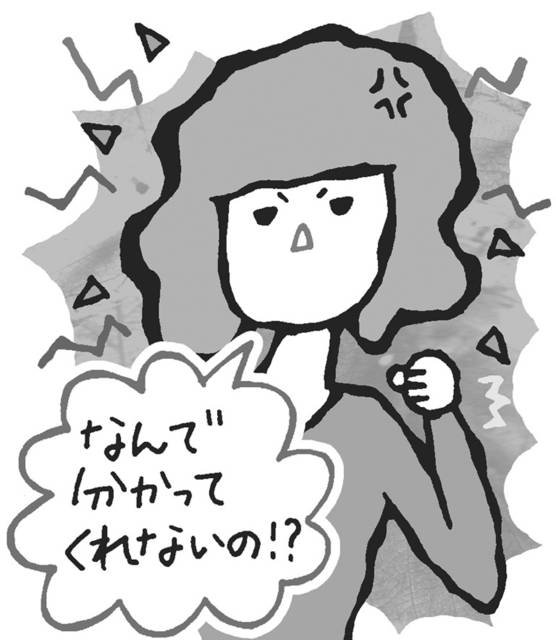 イライラ、不安に即効「心の疲れ」対処法
