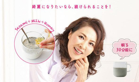 美女医が教える、白髪予防に「黒ゴマ牛乳」