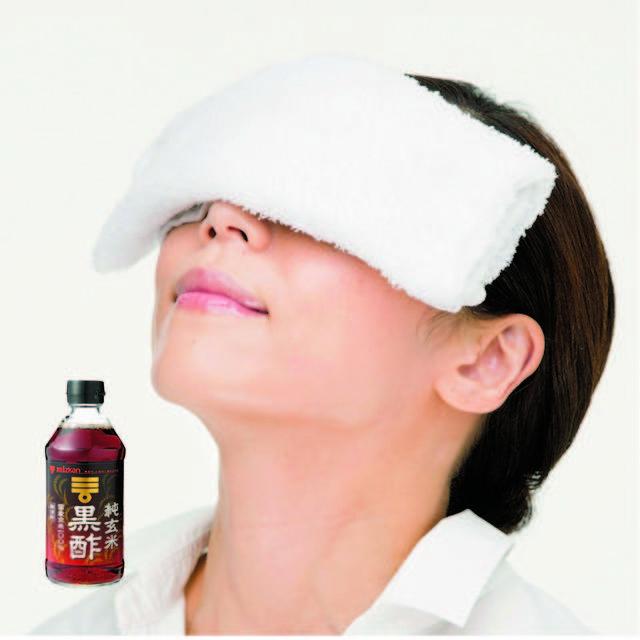 美女医が実践!目の下・頬のくすみ解消テク