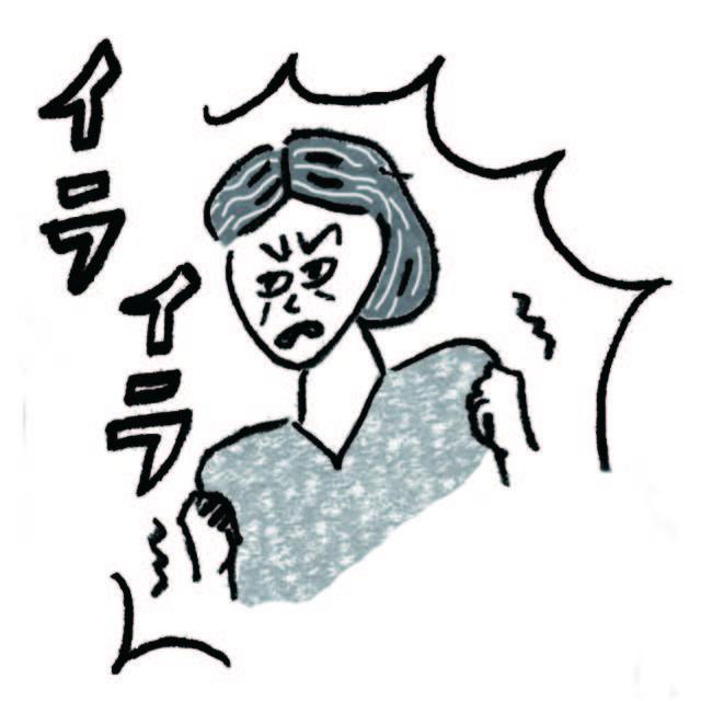 精神科医が教える「怒りグセ」を直して若さを保つ方法