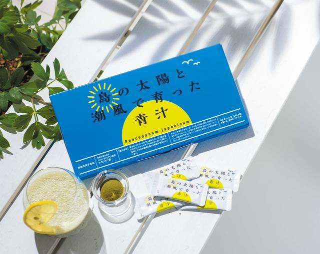 太陽をたっぷり浴びた「喜界島」のボタンボウフウ青汁に注目!