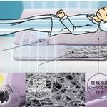 これから訪れる、睡眠中の寝苦しさを「快適な睡眠」に変えるには?