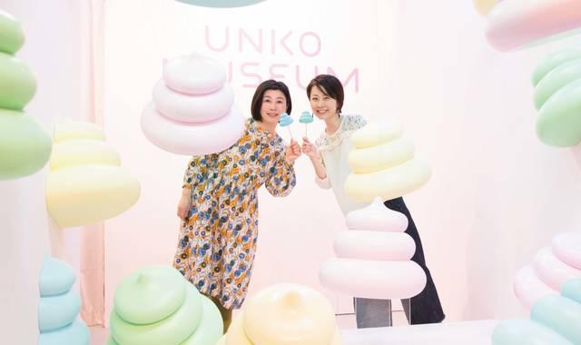 横浜駅アソビル:チケット事前購入必須!魅惑の「うんこミュージアム」体験レポ