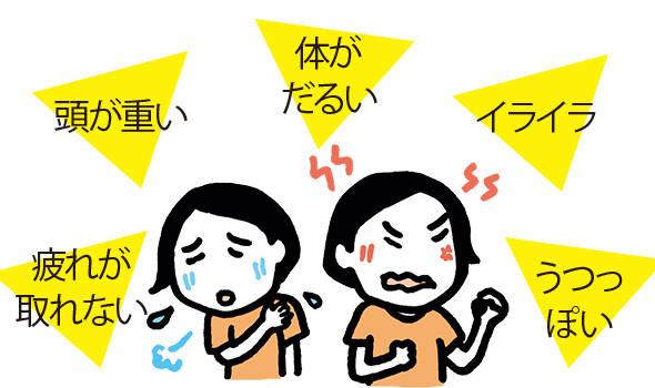 """プチ不調が続く「不定愁訴」は""""糖質コントロール""""で解決!"""